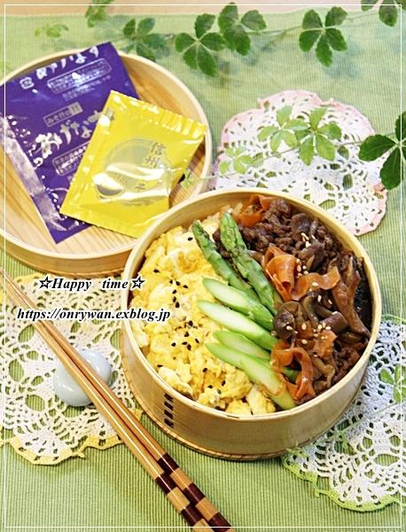 牛肉しぐれ煮弁当と今夜は鍋♪_f0348032_18181409.jpg