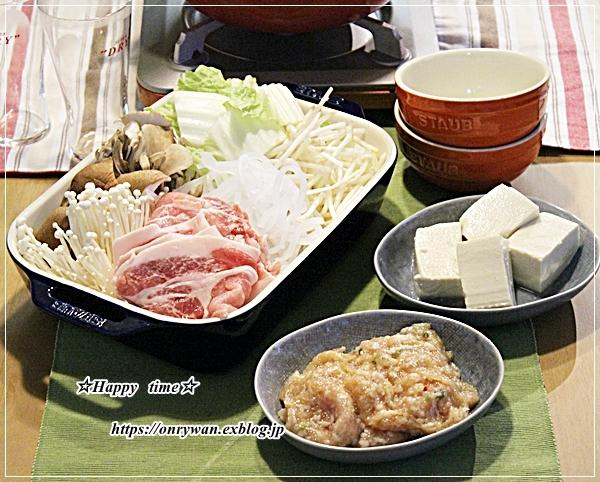 牛肉しぐれ煮弁当と今夜は鍋♪_f0348032_18182395.jpg