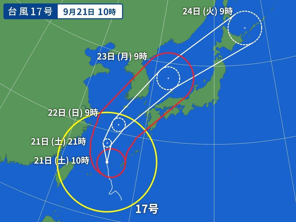 明日は台風だから?ですやん!_f0056935_12101179.jpg