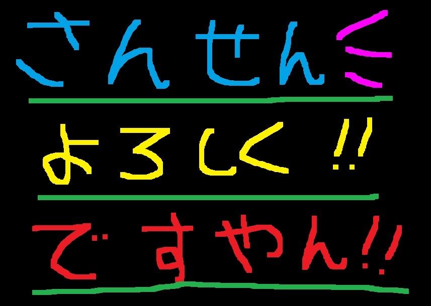 山口県でミニバイクGP?ですやん!_f0056935_18080648.jpg