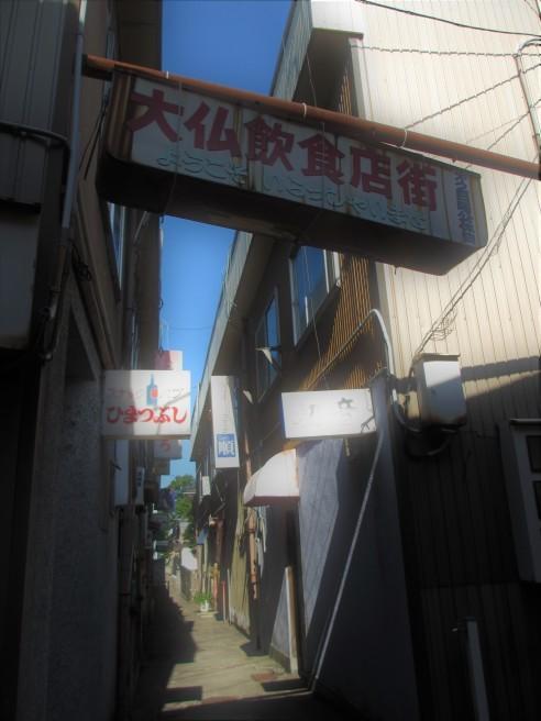 高岡大仏_f0364035_22595289.jpg