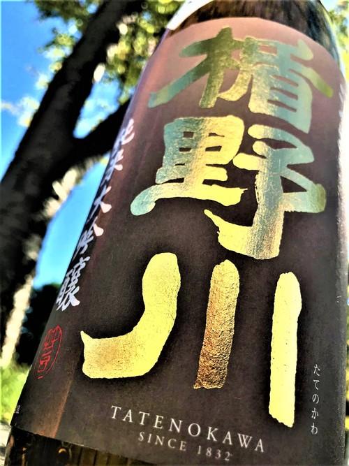 【日本酒】楯野川 源流🍁冷卸 純米大吟醸 美山錦50磨き 蔵元低温貯蔵熟成ver 限定 30BY🆕_e0173738_1040783.jpg