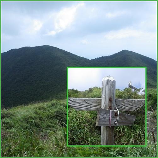 天孫降臨コースから高千穂峰周回コースを歩く_e0164643_16513464.jpg