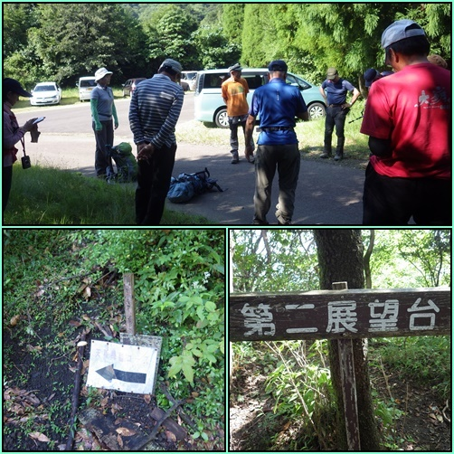 天孫降臨コースから高千穂峰周回コースを歩く_e0164643_16514105.jpg