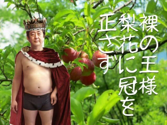 小話_e0041047_07262013.jpg