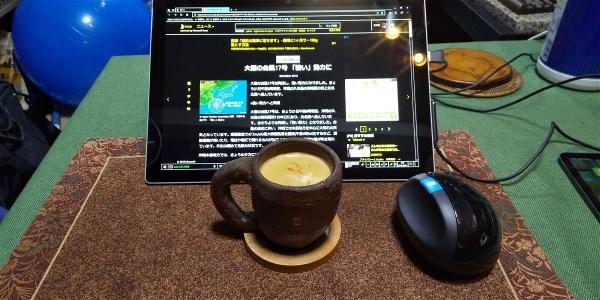 コーヒー_e0166355_09234165.jpg