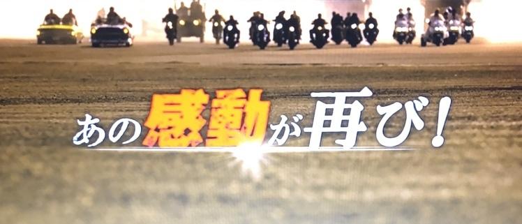 台風TV局 - 感動屋