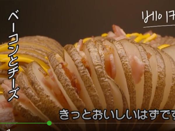 【コラム】みんなのキッチン 最終回_c0152767_19565946.jpg