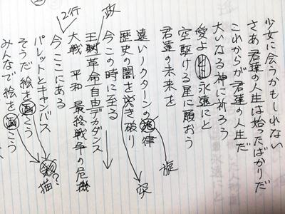 ハーモニーの詩人 益山弘太郎が石田多朗さんと詩と音楽のイベントを行います_a0021670_17461987.jpg