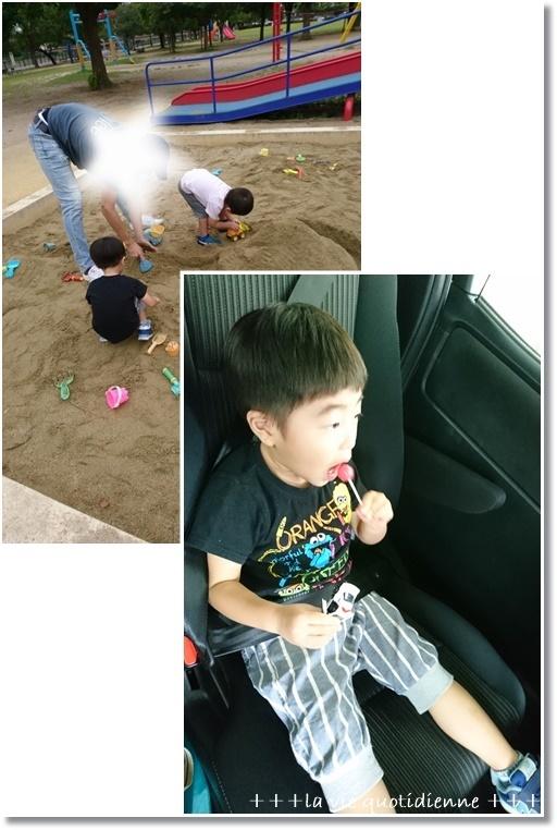 【3歳の誕生日】想定外でチョコも飴もデビューしちゃった!有難いママ友_a0348473_23263506.jpg
