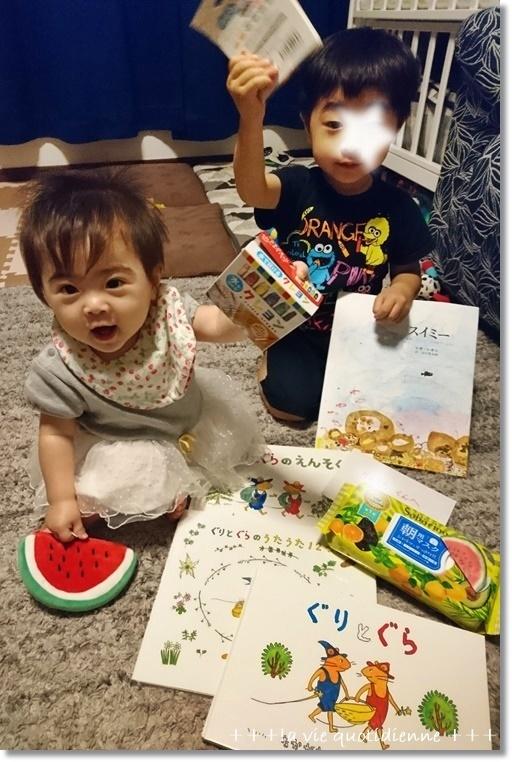 【3歳の誕生日】想定外でチョコも飴もデビューしちゃった!有難いママ友_a0348473_23294712.jpg
