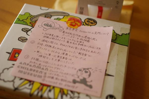 9月料理教室レポート8と林檎の練り香水_d0327373_12401551.jpg