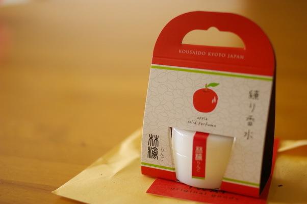 9月料理教室レポート8と林檎の練り香水_d0327373_12402557.jpg