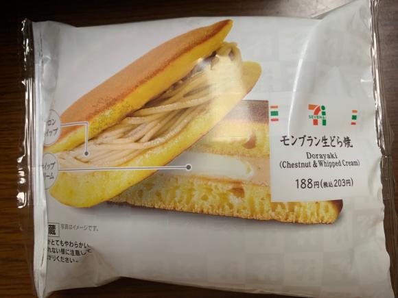 セブンイレブン  秋スイーツ_e0164874_19333571.jpg
