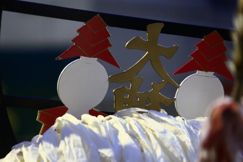 遠野祭り(神々の集い)_f0075075_18174761.jpg