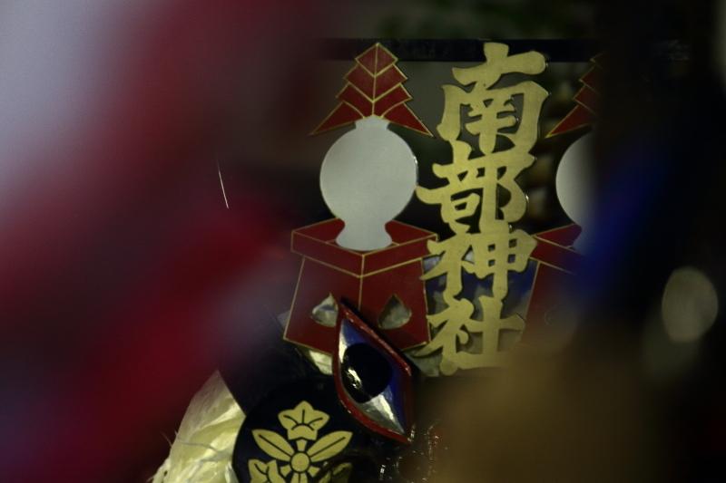 遠野祭り(神々の集い)_f0075075_18181241.jpg