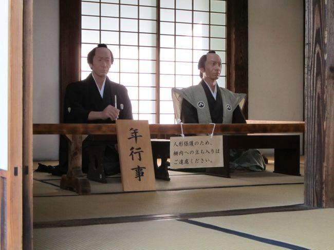 尾道城解体のお話の続き_d0144077_01432480.jpg