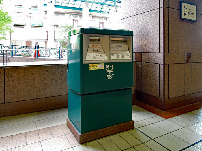 ポスト48_恵比寿ガーデンプレイス 緑のポスト_d0016587_15135292.jpg