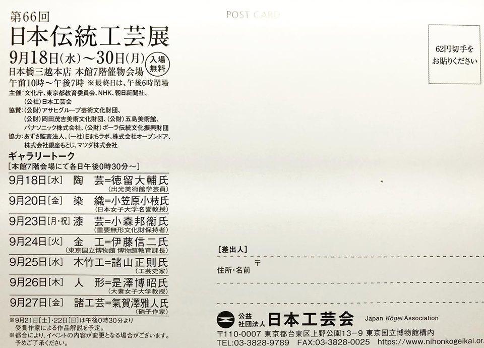 芸術 伝統編_c0042989_10425516.jpg