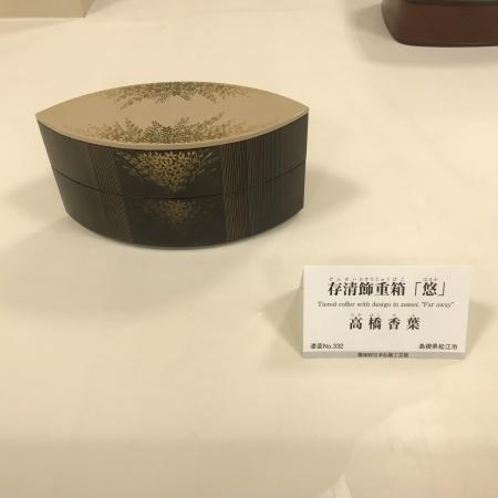芸術 伝統編_c0042989_10434133.jpg