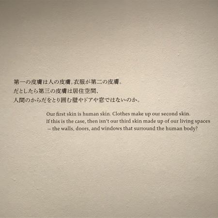 芸術の秋 コンテンポラリー編_c0042989_11032514.jpg