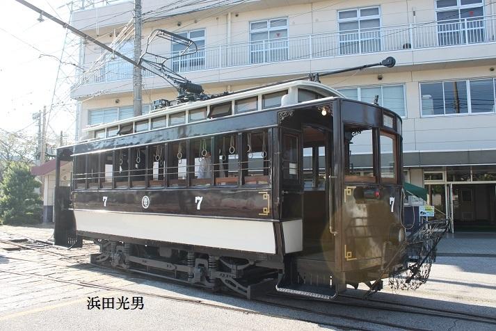 ○2019年鉄道の日イベント 四国運輸局から案内_f0111289_11170592.jpg