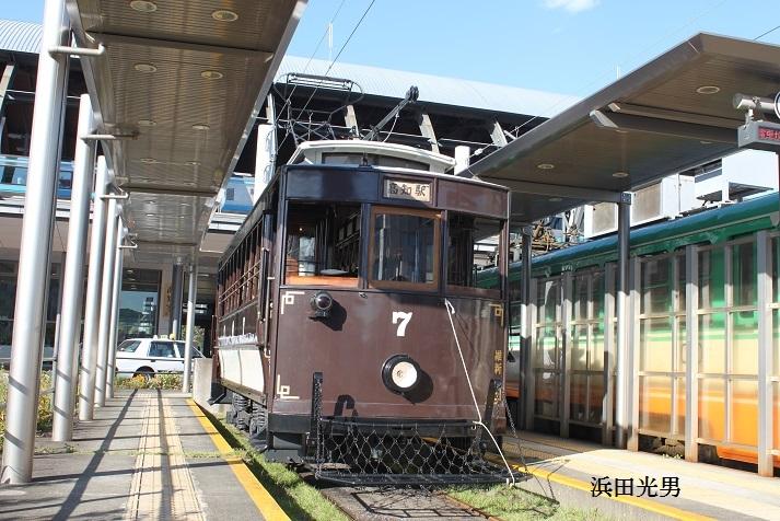○2019年鉄道の日イベント 四国運輸局から案内_f0111289_11171774.jpg