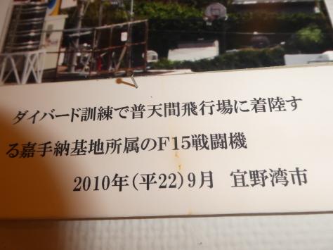 2019年9月22日   鎮魂と不屈の沖縄展  金城家族一般 その11_d0249595_11590362.jpg