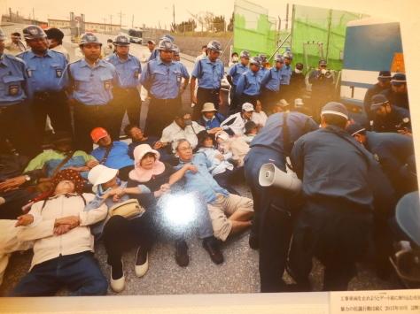 2019年9月22日   鎮魂と不屈の沖縄展  金城家族一般 その11_d0249595_11593225.jpg