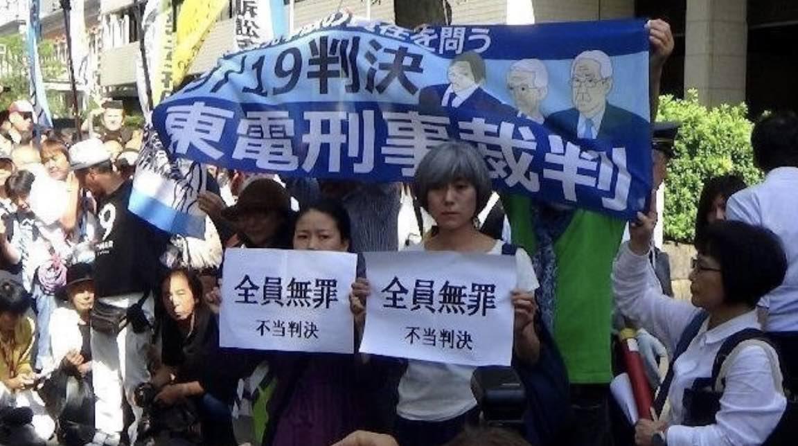 緊急署名、東電刑事裁判「無罪」判決に控訴してください!_e0068696_17294572.jpg