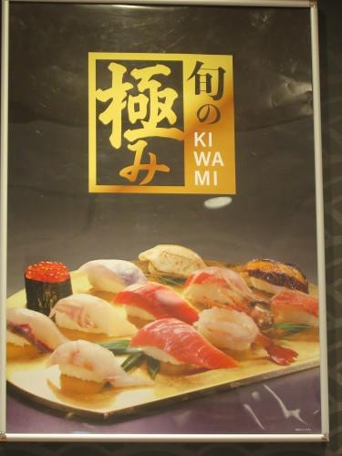 朝トースト&コーヒー: 昼:五目野菜&豚肉煮物 夜:くら寿司の天丼_c0075701_20555449.jpg