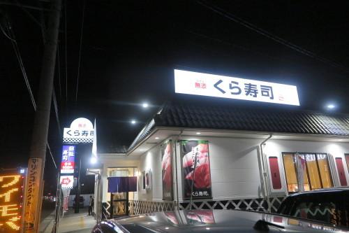 朝トースト&コーヒー: 昼:五目野菜&豚肉煮物 夜:くら寿司の天丼_c0075701_20560727.jpg