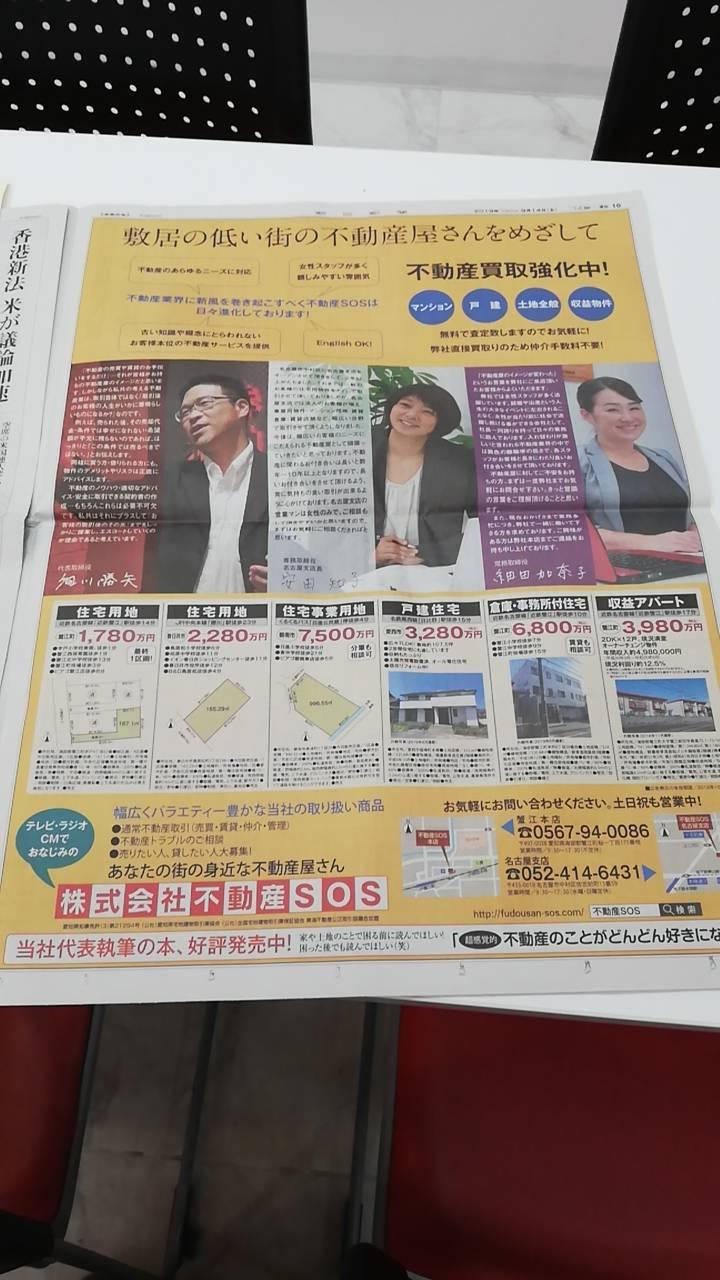 最新テレビCM絶賛放映中!_a0113003_15500218.jpg