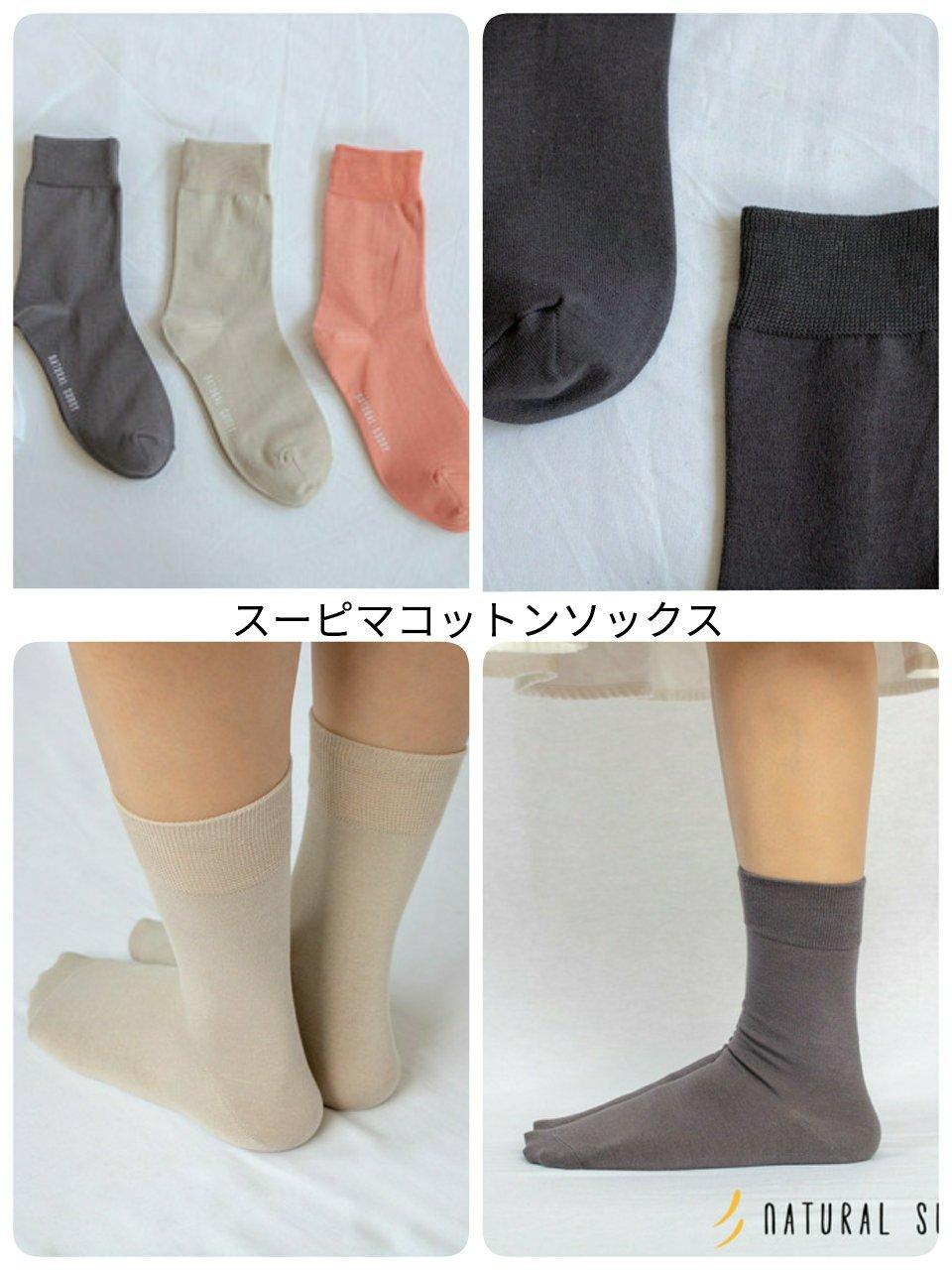 靴下、腹巻き、ネックウォーマー_f0255704_15130298.jpg