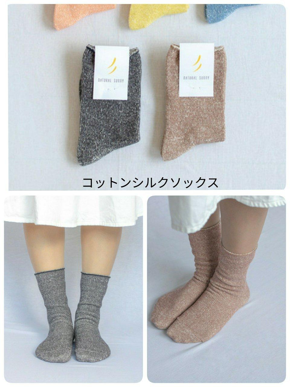 靴下、腹巻き、ネックウォーマー_f0255704_15153633.jpg