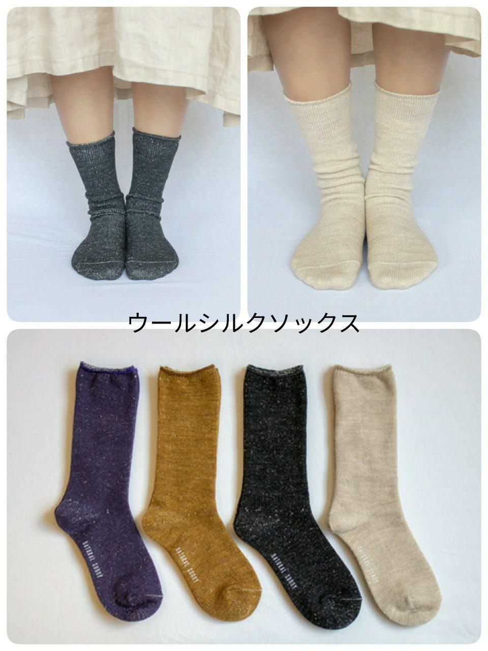 靴下、腹巻き、ネックウォーマー_f0255704_15185391.jpg