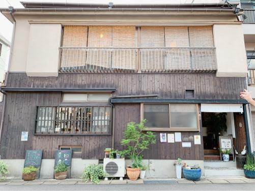 長崎食べんば ⑤古民家レストラン キジマ_a0140305_02551198.jpg