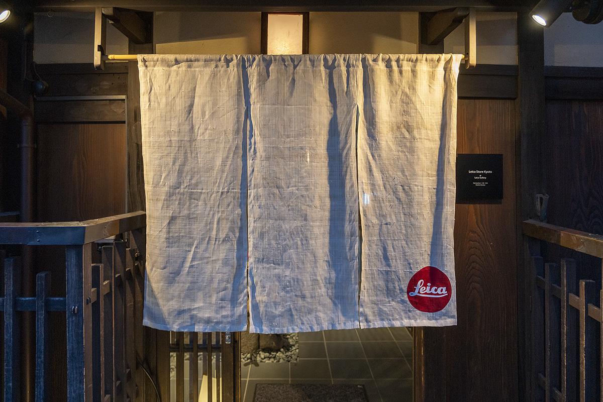 いざ、京都!  9月21日(土)  6690_b0069507_03383742.jpg