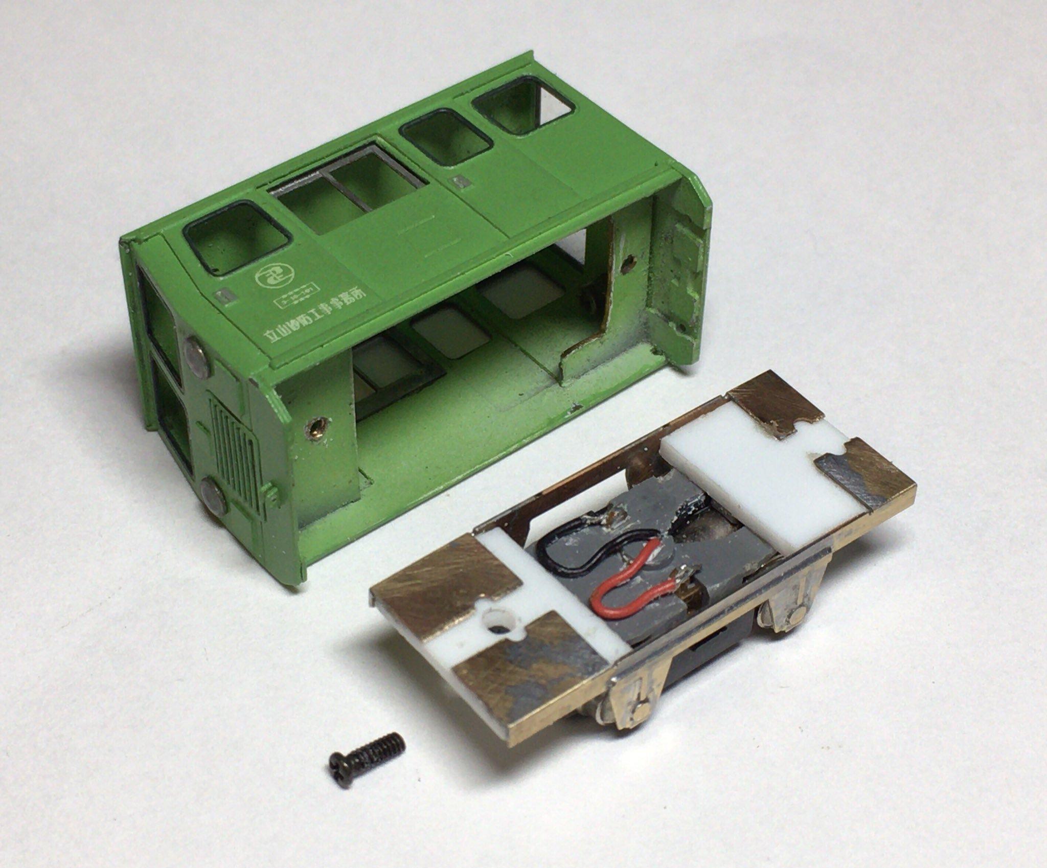 北陸重機タイプモーターカー エッチング板 2019年再生産品について_a0100812_22364854.jpg
