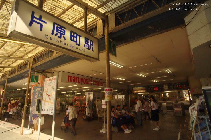 駅の入り口_d0309612_00294770.jpg