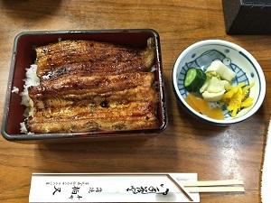 12月2日(月) 大茶人・松永耳庵を祝う~お茶と紅葉と鰻を愛でるまち歩き~_c0110117_14580925.jpg