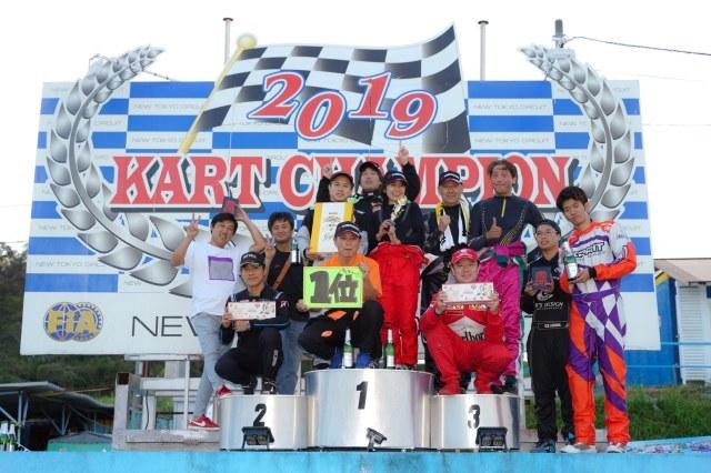 SUPER GT-K⑤、終了(2019.9.21)_c0224820_11115818.jpg