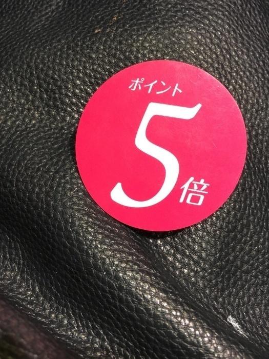予告】増税前のルクアポイント5倍  シューケア靴磨き工房