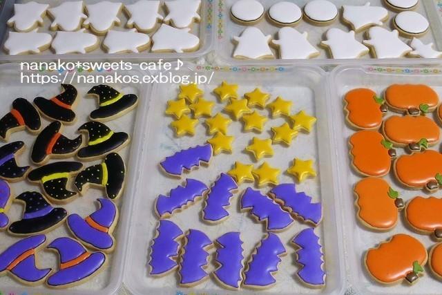 ハロウィンクッキー準備中_d0147030_23215523.jpg