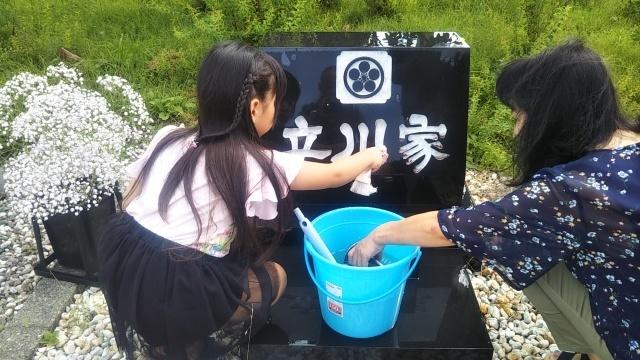 会津まつり_f0032130_10261921.jpg