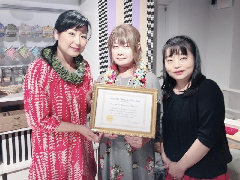 Miekoさん サティフィケート取得_c0196240_04570742.jpeg