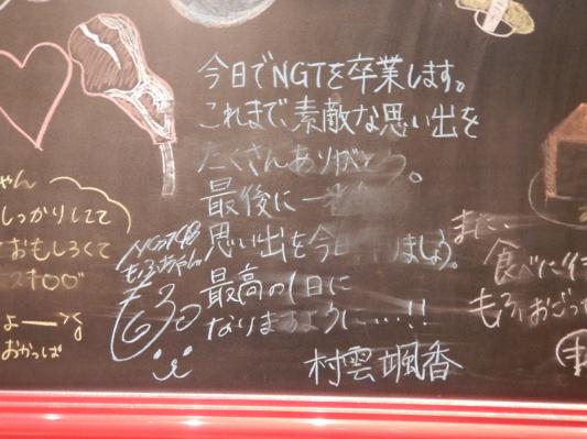 新潟輪行旅行記 その5。_b0136045_06394245.jpg