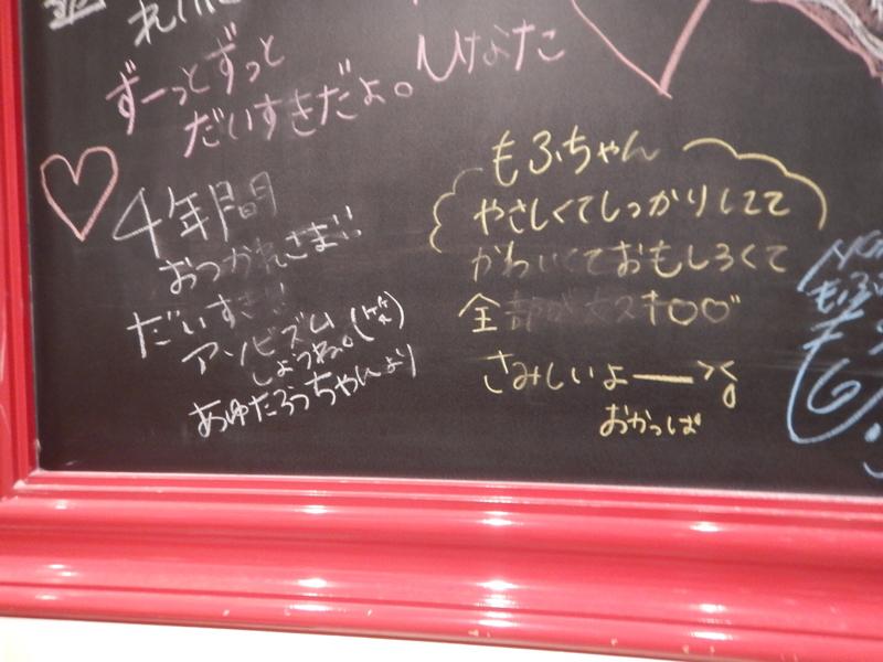 新潟輪行旅行記 その5。_b0136045_06414462.jpg