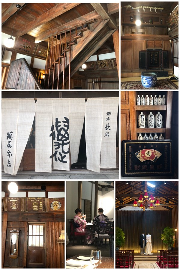 大人の鎌倉散策 2019_a0092659_15510654.jpg
