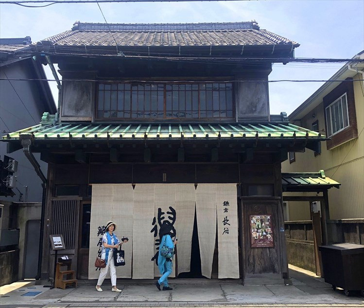大人の鎌倉散策 2019_a0092659_21430973.jpg